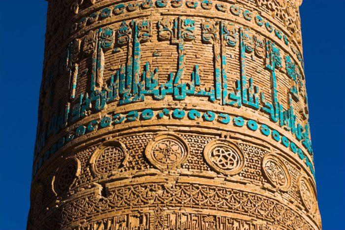 Джамский минарет, Афганистан
