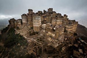 Сана Йемен