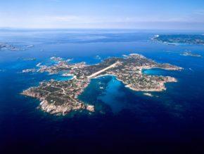 Малоизвестные острова