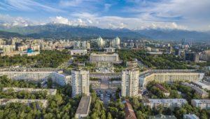 Алматы бюджетный город 2018 года