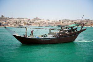 Остров Масира, Оман