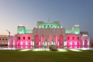 Королевский оперный театр в Омане